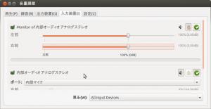 recorddesk5