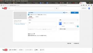 youtube2[
