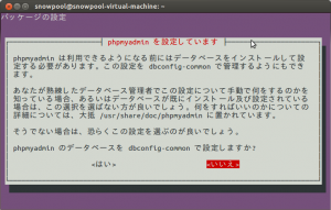phpmy2
