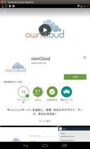 ownc6[