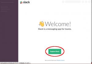 slack2