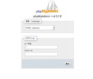 phpmyad2