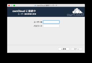 スクリーンショット 2016-05-07 14.59.39