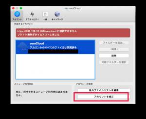 スクリーンショット 2016-05-07 14.52.33