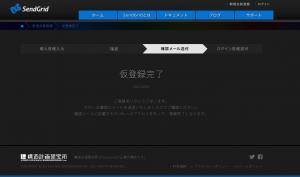 Screenshot from 2016-09-01 22:41:46