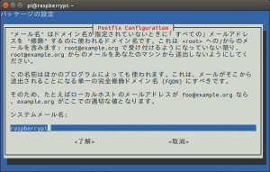 Gitlab3