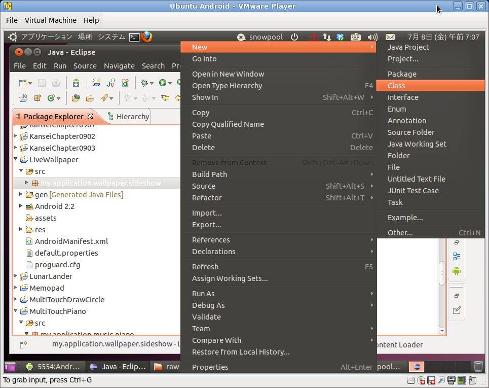 Screenshot-Ubuntu Android - VMware Player-3