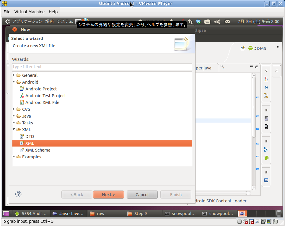 Screenshot-Ubuntu Android - VMware Player-4