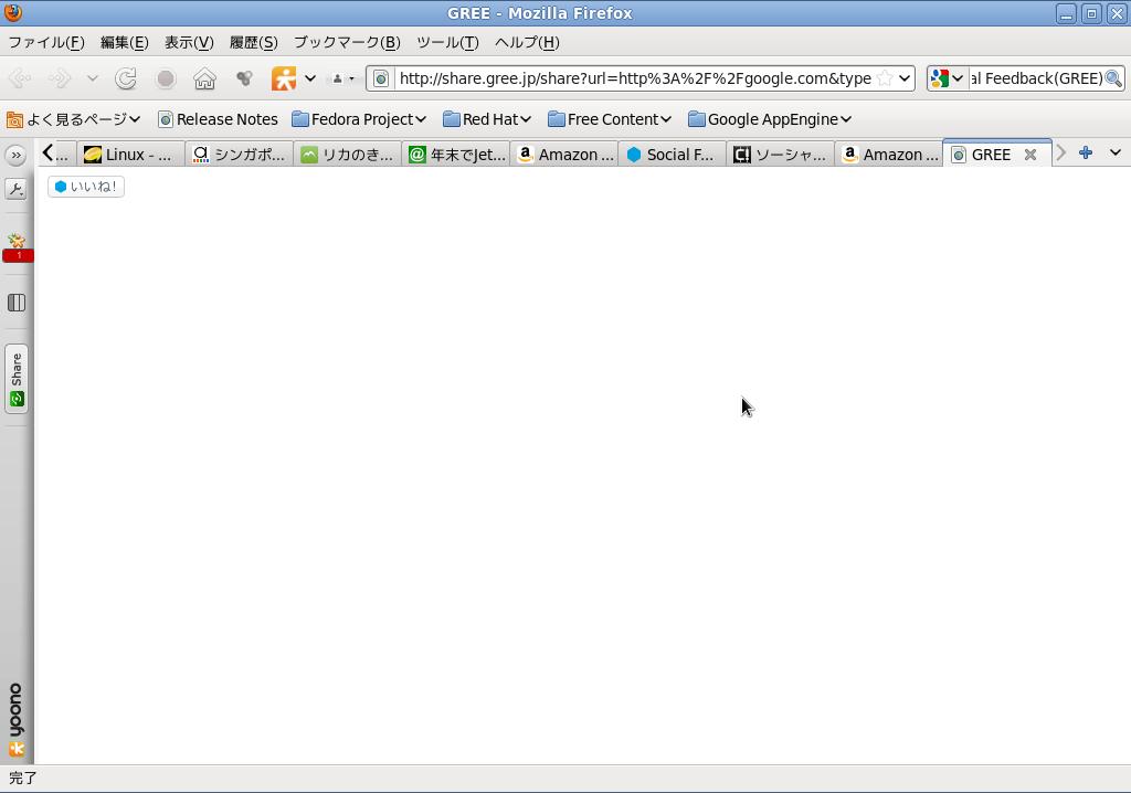 Screenshot-GREE - Mozilla Firefox